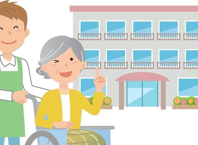 サービス付き高齢者向け住宅 なごみ 中野台